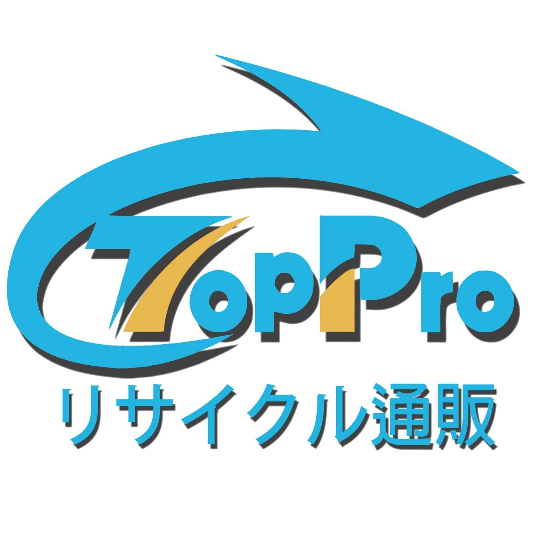 東京TOP SHOP - リサイクルショップ